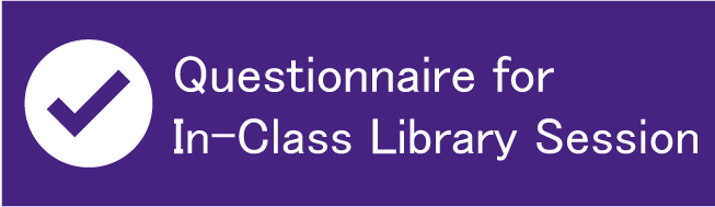 Questionnaire for In-Class Library Session